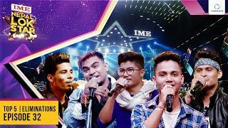 Nepal Lok Star | Lok Pop Special | Finalists Declaration | Season 1 | Top 5 | Eliminations