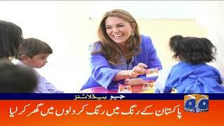 Geo Headlines - 09 PM | Pakistan Ke Rang Me Rung Ker Shehzadi Nai Diloun Mai Ghar Kerlia