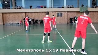 Гандбол. Ивановка - Мелитополь - 29:21 (2-й тайм). Детская лига, 4-й тур, 2001 г.р.