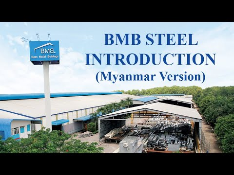 BMB Steel Introduction Myanmar Version