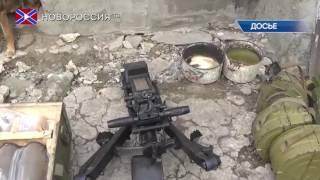 Сводка от Народной милиции ЛНР 12 сентября 2016 года