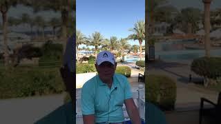 Отзыв Партнёра Компании Адвантоб отеле Amwaj Oyoun Hotel Resort