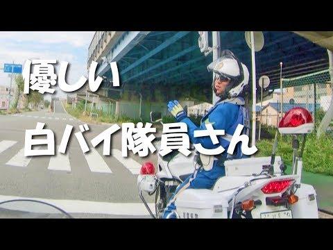 白バイの素敵な素顔 | Daily Observation in JAPAN | 大型バイクPOLICE | 006