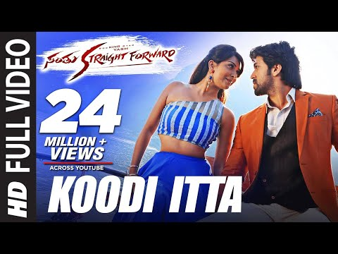 Santhu Straight Forward Songs | Koodi Itta Full Video Song | Yash, Radhika Pandit | V. Harikrishna