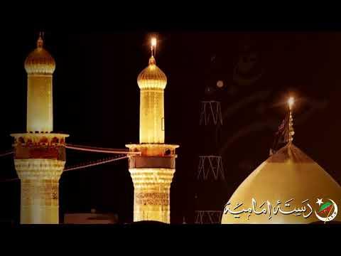 010 - Gham e Hussain me | غم حسین ؑ میں  [Dasta-e-Imamia 2017]
