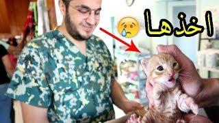 حيدر ومريم تركو قطتهم شوفو شصار