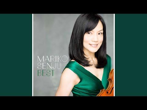 Schubert: Ave Maria