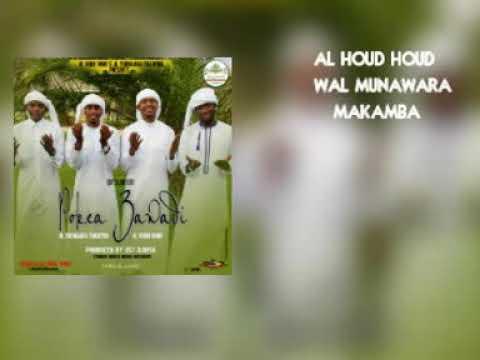 Download Qaswaida Pokea Zawadi by Al Houd Houd X Al Munawara Makamba (Nourzaj )