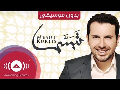 Mesut Kurtis - Tabassam | مسعود كرتس - تبسم | (Vocals Only - بدون موسيقى)