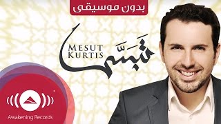 Download Lagu Mesut Kurtis - Tabassam | مسعود كرتس - تبسم | (Vocals Only - بدون موسيقى) mp3