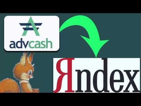 Как перевести доллары из ADVcash на Яндекс деньги Легкий способ