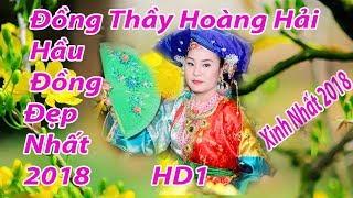 Hầu Đồng Đẹp Hát Văn Hay Đồng Thầy Hoàng Hải Xã Phụng Thượng Loan Giá HD1