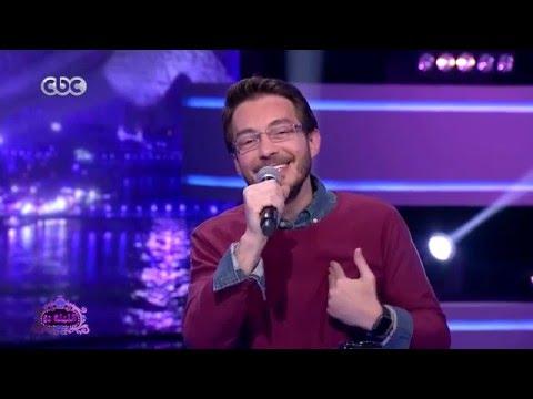 الليلة دي | أحمد زاهر يغني يا نور عيني لـ صديقه تامر حسني
