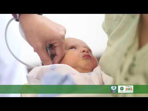 การตรวจคัดกรองการได้ยินในทารกแรกเกิดด้วยวิธี TEOAE