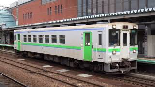 JR北海道 室蘭本線 普通苫小牧行き キハ150形 岩見沢 北海道旅客鉄道