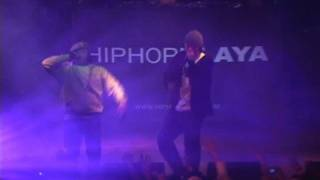 [Hiphopplaya Show] 18-2. Supreme Team with Dok2 (1 of 2) (2007.09.29)