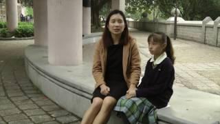 「導盲犬-我的眼」微電影創作比賽  樂善堂梁銶琚學校(分校)