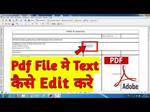 How To Edit Text In Pdf File In Hindi | Text Editing In Adobe Acrobat Professional