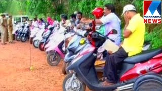 RTO conducted driving test for handicapped people | Manorama News