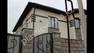 Пластиковые окна в Алмате. В какой компании выбрать пластиковые окна в Алмате(, 2014-11-16T18:00:39.000Z)