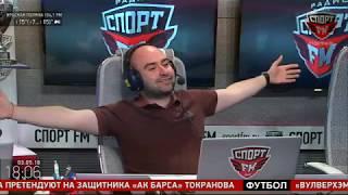 100% Футбола с Нобелем Арустамяном и Василием Уткиным. 03.05.2018