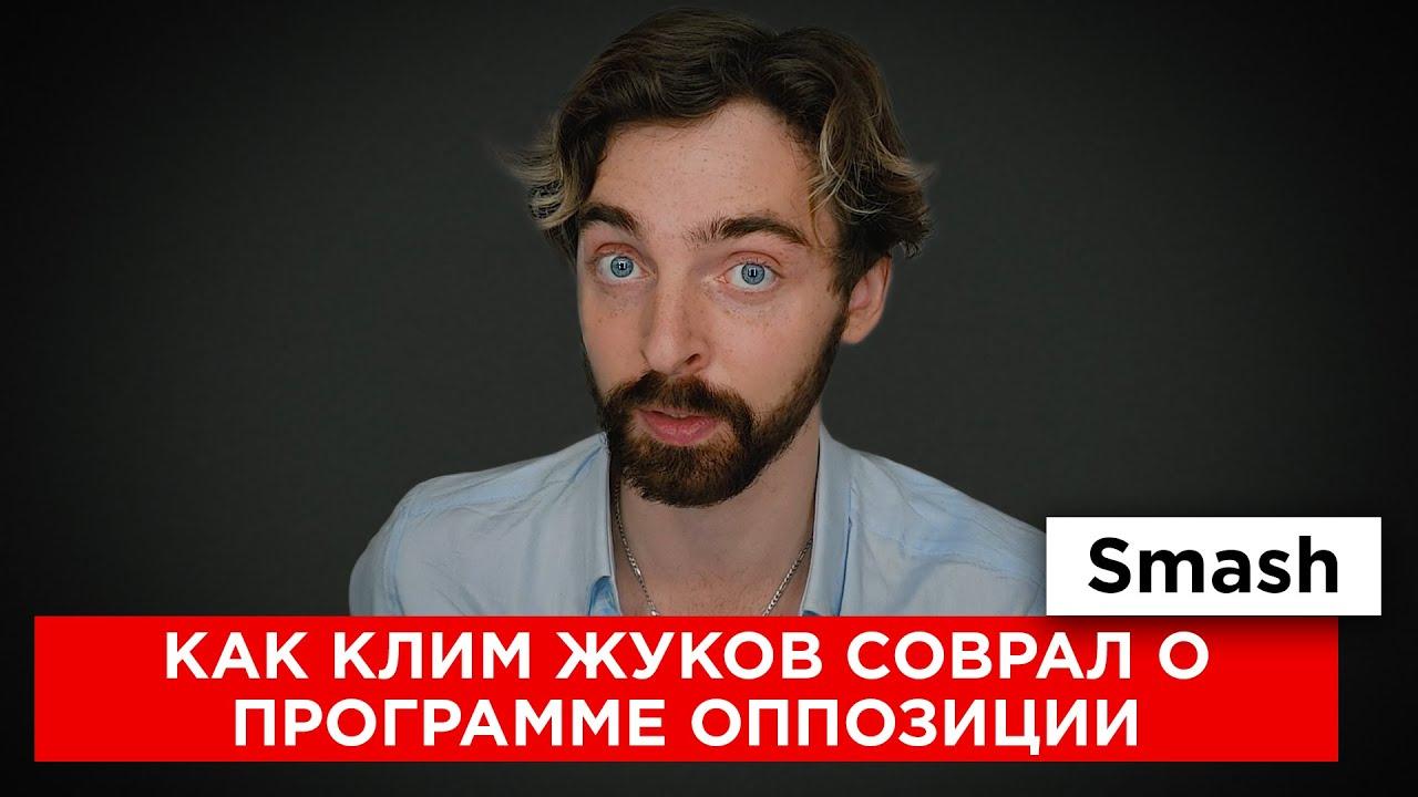 Re: Откуда берется дезинформация о Беларуси