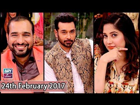 Salam Zindagi - Guest: Sherry Raza & Sundas khan - 24th February 2017