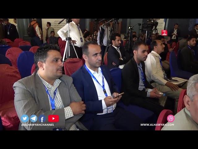 16-02-2020 - ظاهرة الأخبار اتفاق بين حكومة صنعاء وحكومة هادي على تبادل 1400  أسير