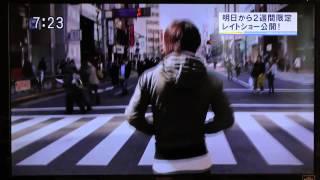 2014年1月25日(土)より渋谷ユーロスペースで公開の、映画『花...
