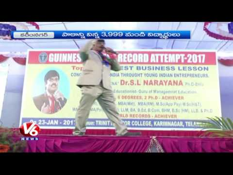 Largest Business Lesson Conducts In Trinity Junior College   Karimnagar   V6 News