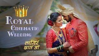 Lagira Zhal Ji || Blockbuster Maharashtrian Wedding Highlight || Vishal+Priyanka