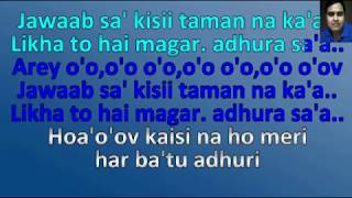 Likha hai teri aankhon main kiska afsana karaoke only for male singers