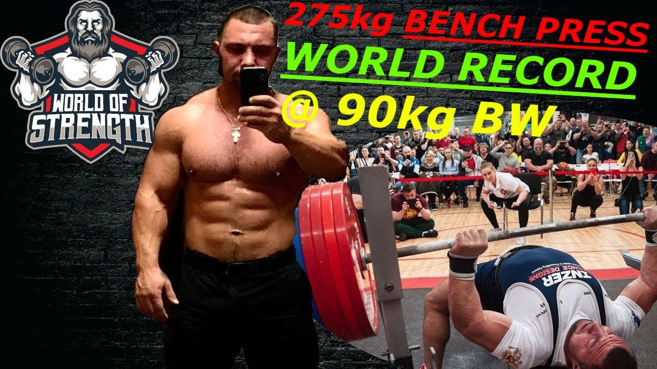 Bench Press World Record 275kg 606lbs 90kg Bw Youtube