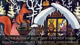 ИГМИИ - ТРИ ВЫСТАВКИ (г. Ирбит, ул. Елизарьевых, 28 в)(, 2015-12-24T09:40:01.000Z)