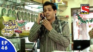 Chalti Ka Naam Gaadi…Let's Go - चलती का नाम गाड़ी...लेट्स गो - Episode 46 - 30th December, 2015