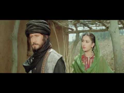 Palay Khanfull Movie