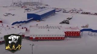 俄军开发全新伞降系统 重启特殊实验室 目标直指北极!「威虎堂」20210107 | 军迷天下 - YouTube