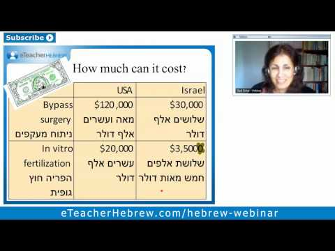 """Medical tourism"" Modern Hebrew Webinar 