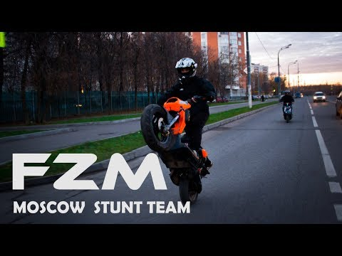 FZM Moscow Stunt Team ╳ Artеm Grigoriev aka T-fest