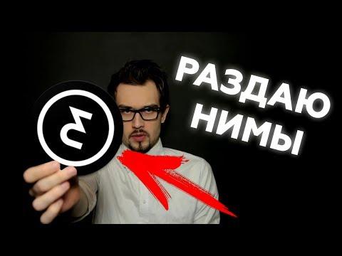 Пузырь Nimses: украинцы на ровном месте создали цифровую