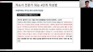 [남동발전 일자리포털]…