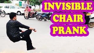INVISIBLE CHAIR PRANK | अदृश्य कुर्सी | PRANKS IN INDIA | NatKhat Shady