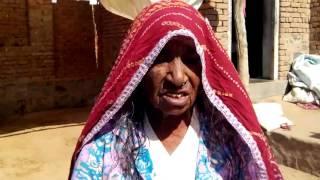 EXCLUSIVE : झुंझुनूं के सीतसर गांव का यह वीडियो कर देगा आपकी आंखें नम