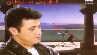 Rouhi Ya Nesma   George Wassouf   جورج وسوف   روحي يا نسمة   YouTube