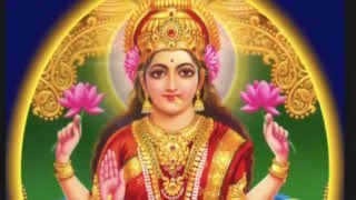 Bhagyadha Lakshmi Baramma
