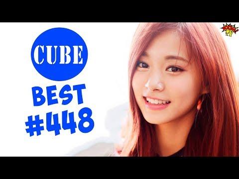 BEST CUBE 2.0