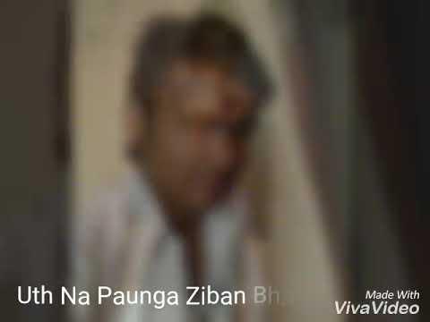 Maine Ishq Kiya Tha Uski Saza Bhi Maine Pai. Niraj Kumar