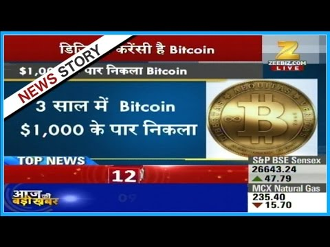 Reports On The Impact Of Note Ban On Digital Currency Bitcoin
