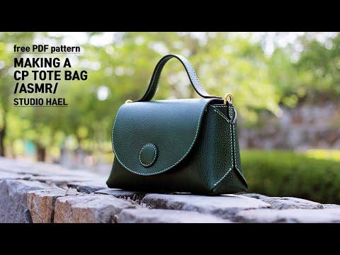 Making a CP tote bag / CP 토트백 만들기 / Leather Craft PDF / 가죽공예 패턴