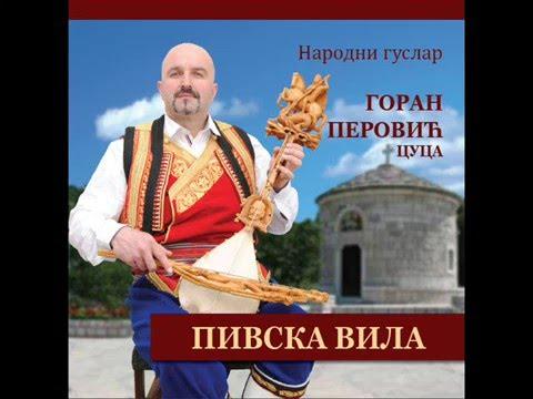 Народни гуслар Горан Перовић  - Пивска вила